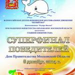 oblozhka_01