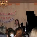 Осипова София - выпускница 2013 г.