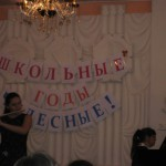 Сухова Вероника - выпускница 2014 г.
