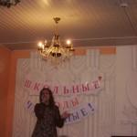 Холодкова Рина - выпускница 2013 г.