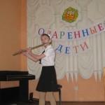 Столярова Софья 4 кл.