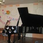 Гришанина Анастасия 4  класс
