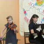 Диденко Мария 3 класс