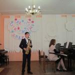 Зотов Михаил (саксофон)