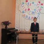 Кодица Ярослав (ксилофон)