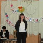Напутствие выпускникам. Директор ДМШ № 1 имени М.Глинки Каплина Жанна Александровна