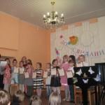 Отличники хорового отделения 1-4 классы