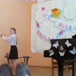 Столярова Софья 4 класс