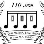 Иванова Аделина 10 лет (эмблема 4)