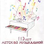 Потапенкова Екатерина 15 лет (1)