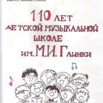 Потапенкова Екатерина 15 лет (2)