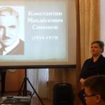 Ведущая концерта-беседы Анна Анатольевна Титова