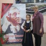 Диденко Мария и  преподаватель Боброва Л.А.