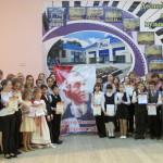 Победители и участники конкурса 10.12.2015 г.