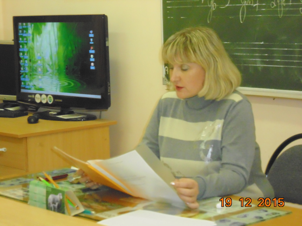 Жиромская Елена Викторовна преподаватель ДМШ № 1 им. М.И. Глинки