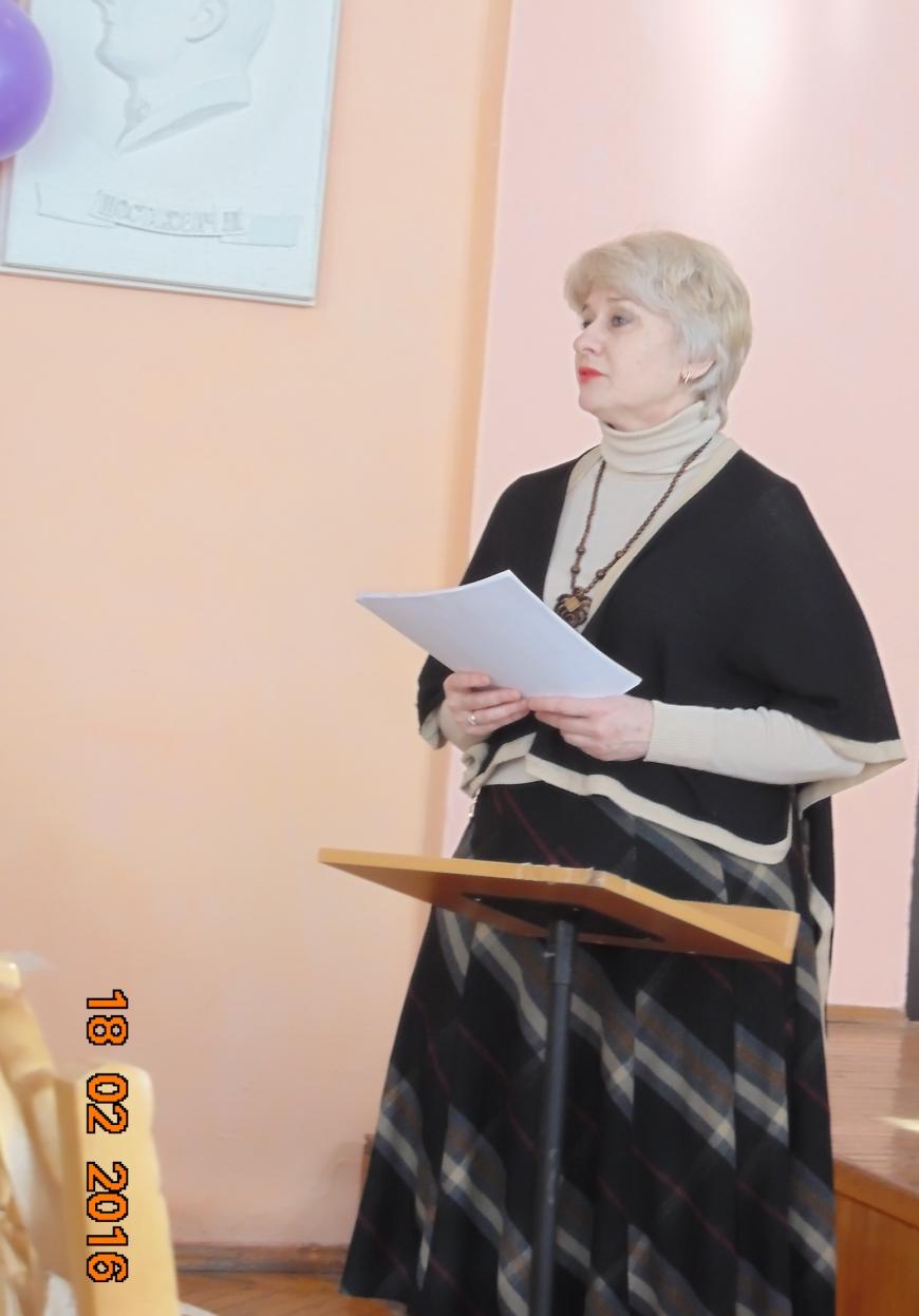 Боброва Л.А.- преподаватель ДМШ №1 им. М.И. Глинки г. Смоленска