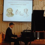 18.02.16 Концерт памяти М.И. Глинки
