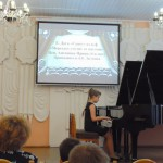 Антонова Ирина учащаяся 4 класса