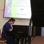 Лауреат I степени Манукян Аревик (III возрастная группа Специальное фортепиано)
