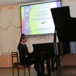 Лауреат II степени Макарова Ангелина (III возрастная группа Специальное фортепиано)