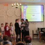 Награждение участников в номинации Предмет по выбору-фортепиано