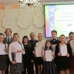 Награждение II возрастной группы Специальное фортепиано