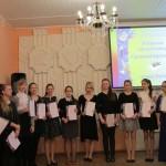 Награждение III возрастной группы Специальное фортепиано