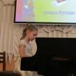 I возрастная группа Специальное фортепиано