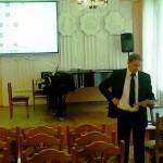 Заслуженный учитель России Зуй А.В.