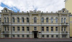 Фасад ДМШ №1 имени М.И. Глинки г. Смоленска