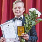 Новиков Арсений-Лауреат Премии Глинки 2018