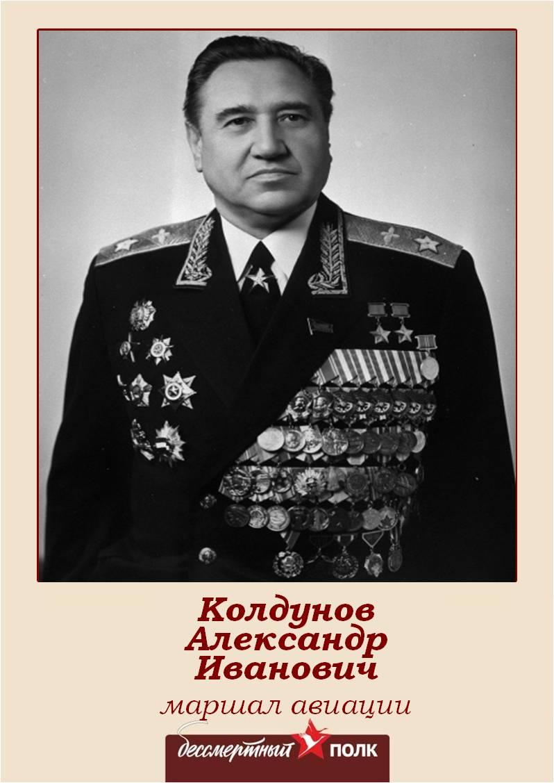 koldunov1
