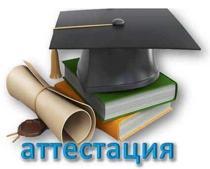 prikaz_att